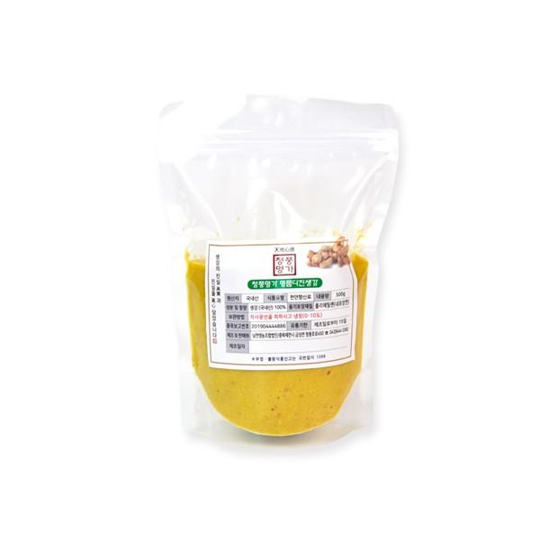 국내산 햇 다진생강 1kg